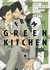 フロム・グリーンキッチン (gateauコミックス)