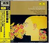 ツェムリンスキー:叙情交響曲