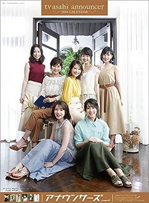 テレビ朝日女性アナウンサー 2018年 カレンダー 壁掛け B3 CL-225