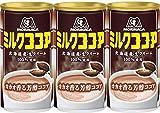 森永製菓 ミルクココアドリンク 190g×3本