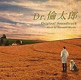日本テレビ系 水曜ドラマ Dr.倫太郎 オリジナル・サウンドトラック