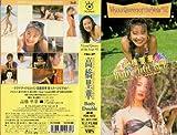 高橋里華 BODY DOUBLE [VHS]