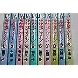 アウターゾーン コミック 全10巻完結セット (ジャンプコミックスセレクション)