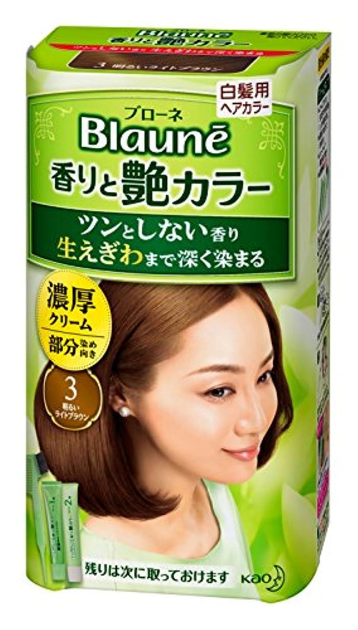 熟達カヌー鬼ごっこブローネ 香りと艶カラークリーム 3 80g