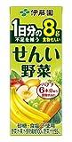 伊藤園 せんい野菜(紙パック) 200ml×24本