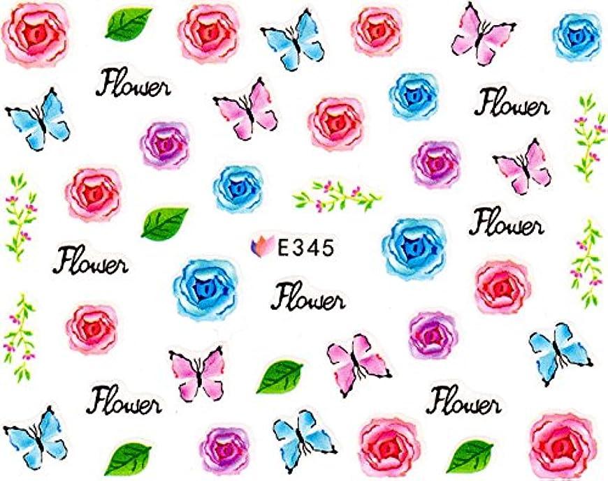 製作ペストリー試みるネイルシール 薔薇 水彩 和風 花 フラワー 選べる商品 (04-T49)