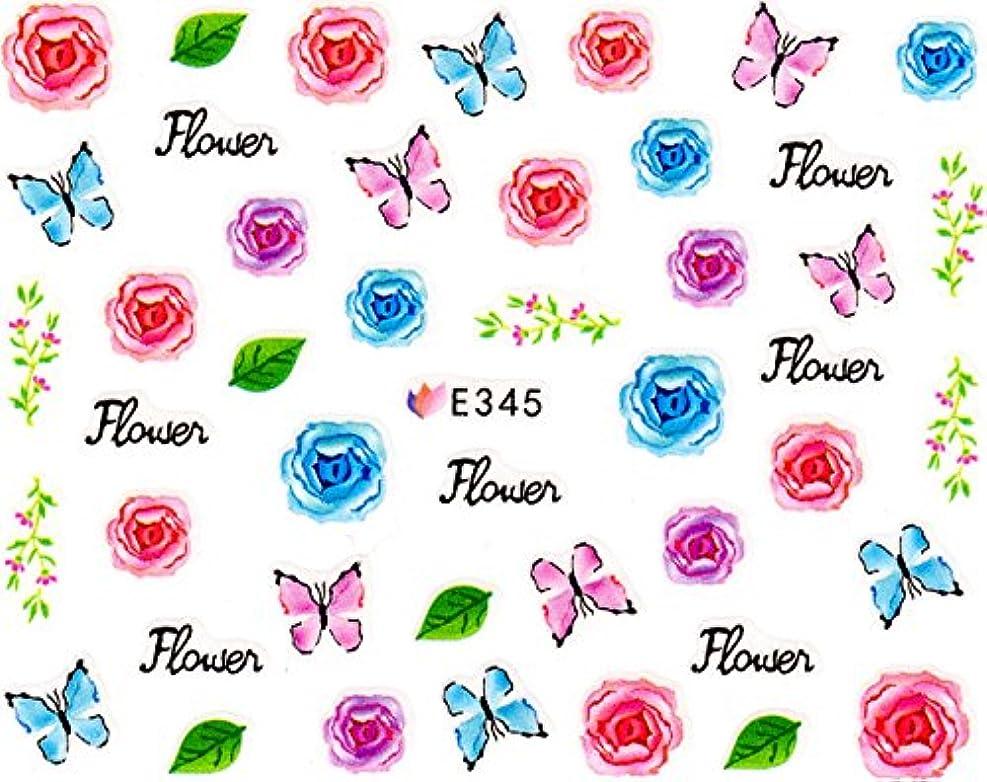 衝撃チート公爵夫人ネイルシール 薔薇 水彩 和風 花 フラワー (06-T49)