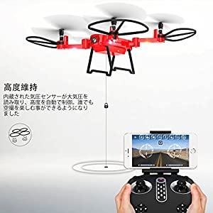 GoolRC T32 ミニドローン 折り畳み式 ラジコンWifi FPV 720Pカメラが搭載 3D宙返り ワンキーリターン6軸ジャイロ搭載 マルチコプター
