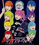 デフスターウォーズ EBISODE1 ~学芸会の逆襲~ [Blu-ray]