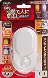 ELPA LEDナイトライト 明暗&人感センサー アンバー/ホワイト PM-L240