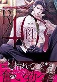 R-40BL【特典付き】 (デイジーコミックス(英和出版社))