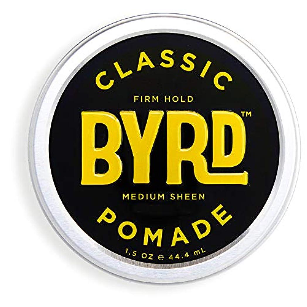 廃棄する仕出しますそれに応じてBYRD(バード)  クラシックポマード 28g