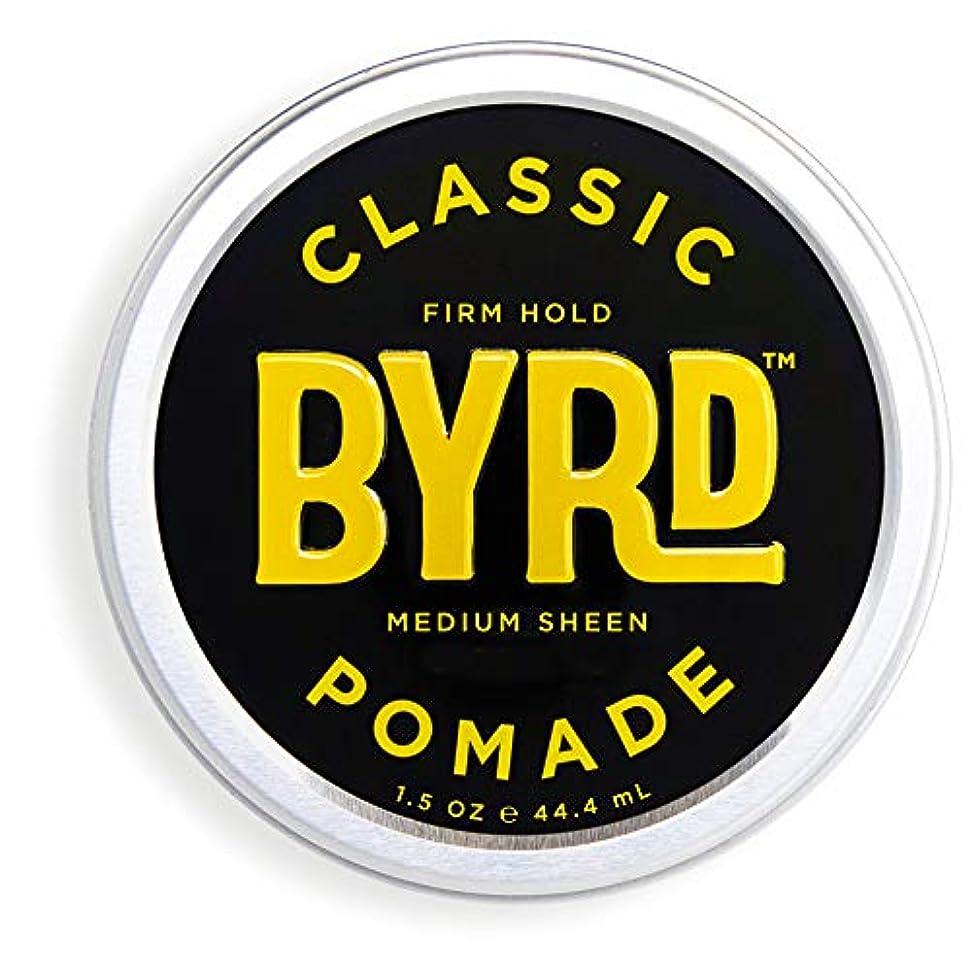 地域のリマステージBYRD(バード)  クラシックポマード 28g