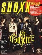 SHOXX (ショックス) 2010年 11月号 [雑誌]()