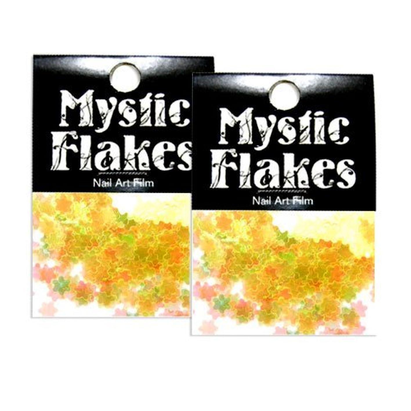 魅惑的な一元化する魔法ミスティックフレース ネイル用ストーン オーロライエロー フラワー 0.5g 2個セット