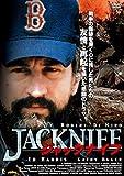 ジャックナイフ[DVD]