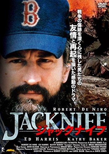 ジャックナイフ [DVD]