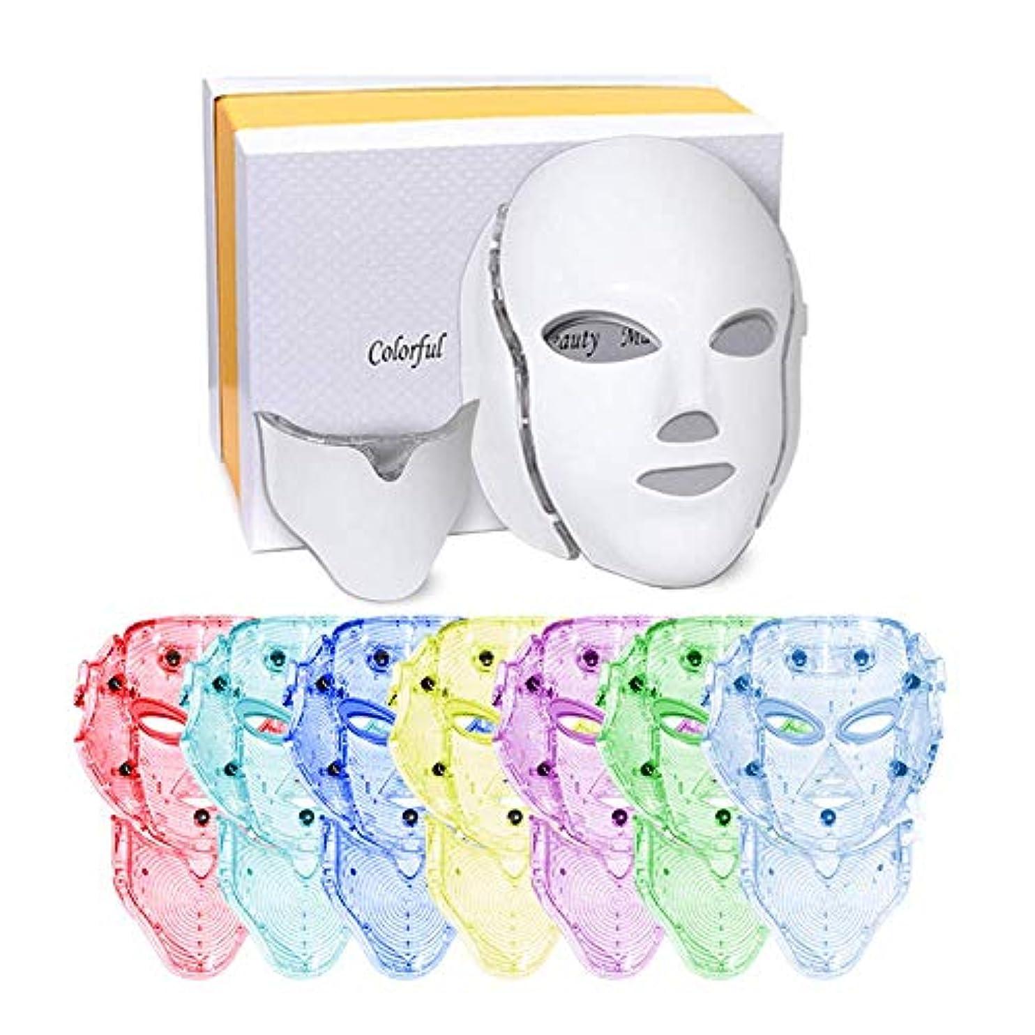 コストビバ決定的7色ledフォトンフェイシャルネックマスクEMSマイクロカレントセラピー肌の若返りしわ除去フェイスネック美容LEDマスク