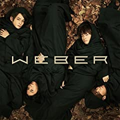 WEBER「オオカミの涙」の歌詞を収録したCDジャケット画像