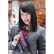 AKB48 公式生写真 鈴懸なんちゃら 通常盤 封入特典 君と出会って僕は変わった Ver. 【山田菜々】