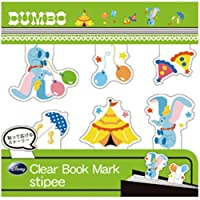S&Cコーポレーション ディズニープラスチック付箋 stipee mini ダンボ OPS8