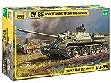 ズベズダ 1/35 ソ連軍 SU-85 自走砲 プラモデル ZV3690