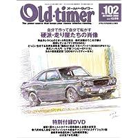 Old-timer (オールドタイマー) 2008年 10月号 [雑誌]