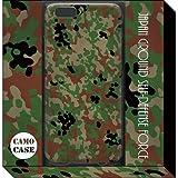 陸上自衛隊迷彩(iPhone6ケース)(iPhone6/6Sケース) (迷彩・ミリタリーケース専門店)