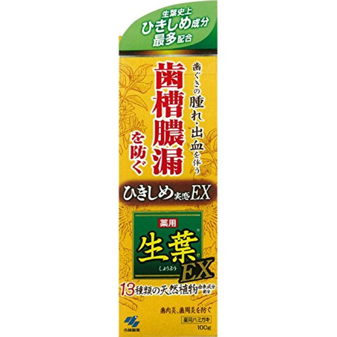 モス寛大な減らす生葉EX 100g x6個セット