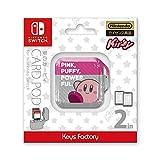 【任天堂ライセンス商品】星のカービィ カードポッド for Nintendo Switch(すいこみ)