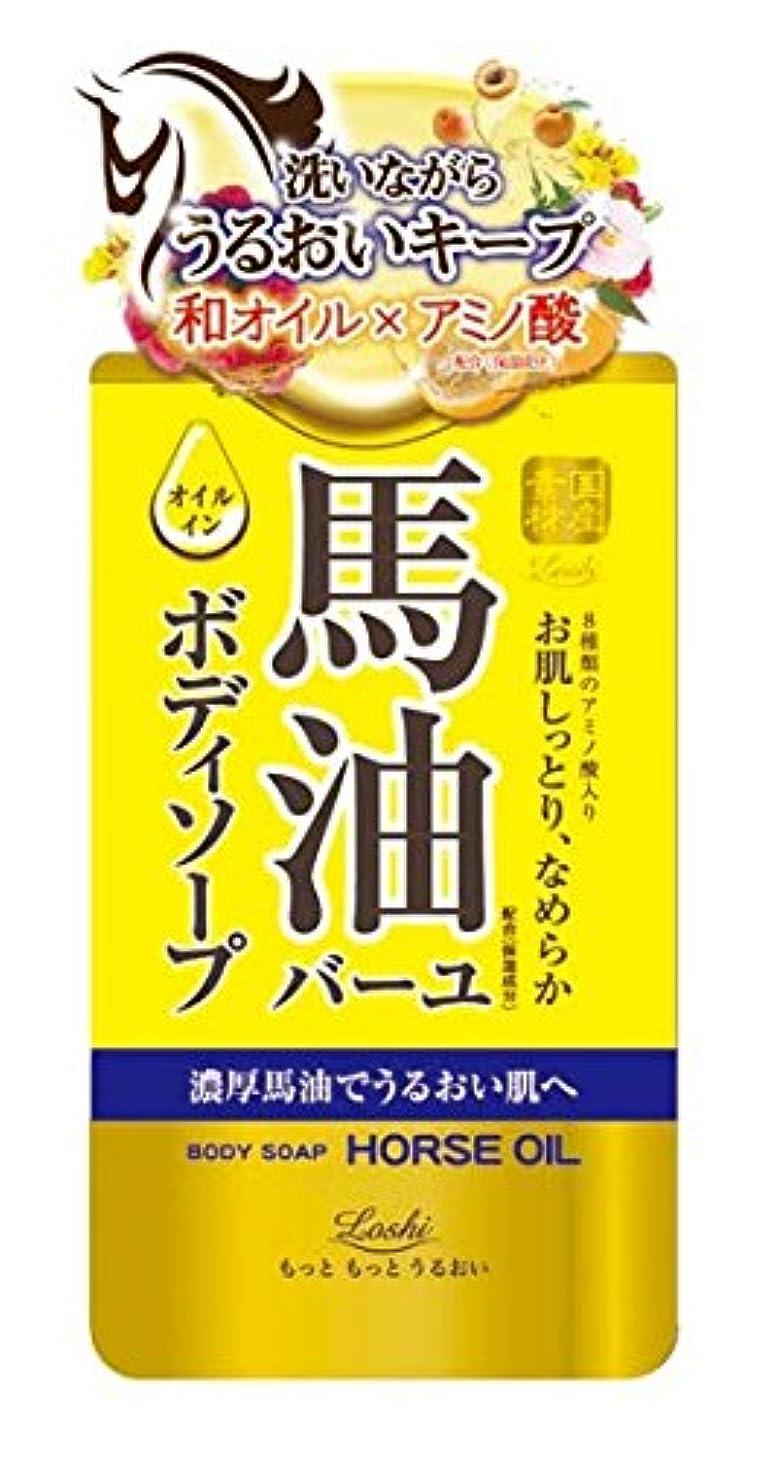 比類のない水素薄いロッシモイストエイド オイルイン ボディソープ 馬油 450ml