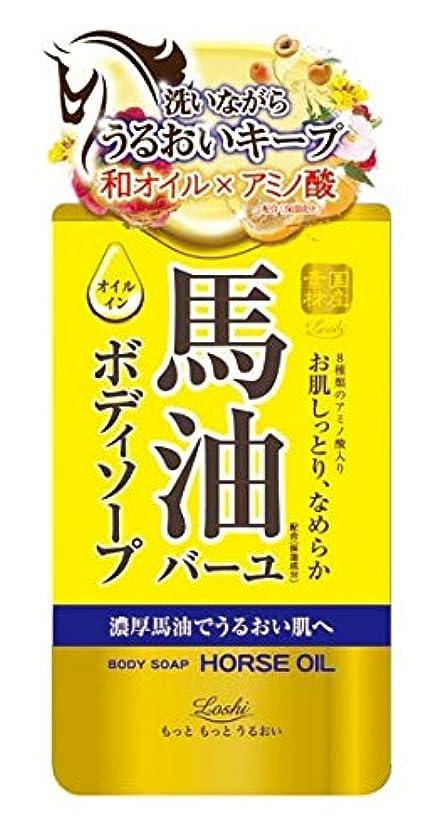 バリアに対処する処理ロッシモイストエイド オイルイン ボディソープ 馬油 450ml