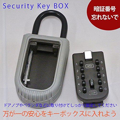 キーボックス 鍵箱 セキュリティー 安全 ドアノブ取り付け 鍵受け渡し