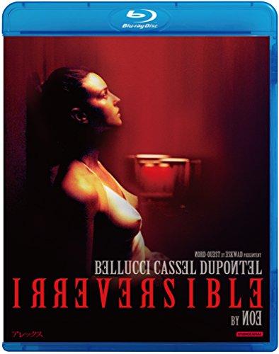 アレックス [Blu-ray]