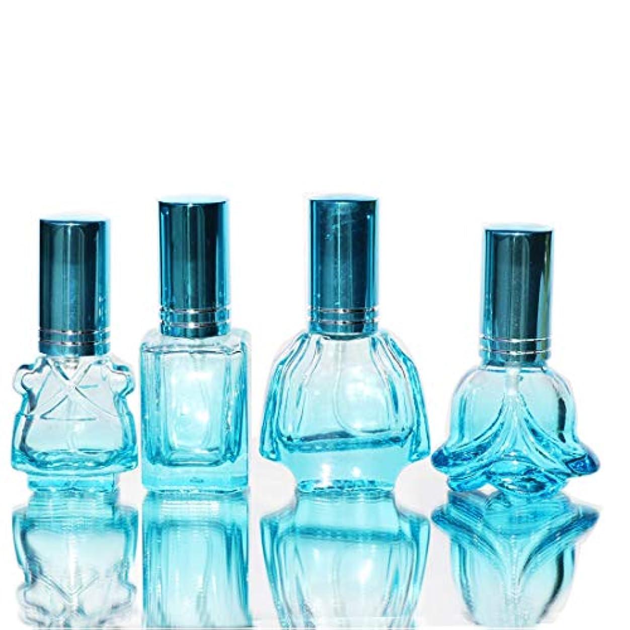 マイルストーンおしゃれな限られたWaltz&F カラフル ガラス製香水瓶 フレグランスボトル 詰替用瓶 空き アトマイザー 分け瓶 旅行用品 化粧水用瓶