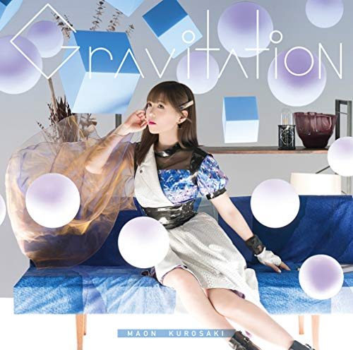Gravitation(初回限定盤CD+DVD)TVアニメ(...