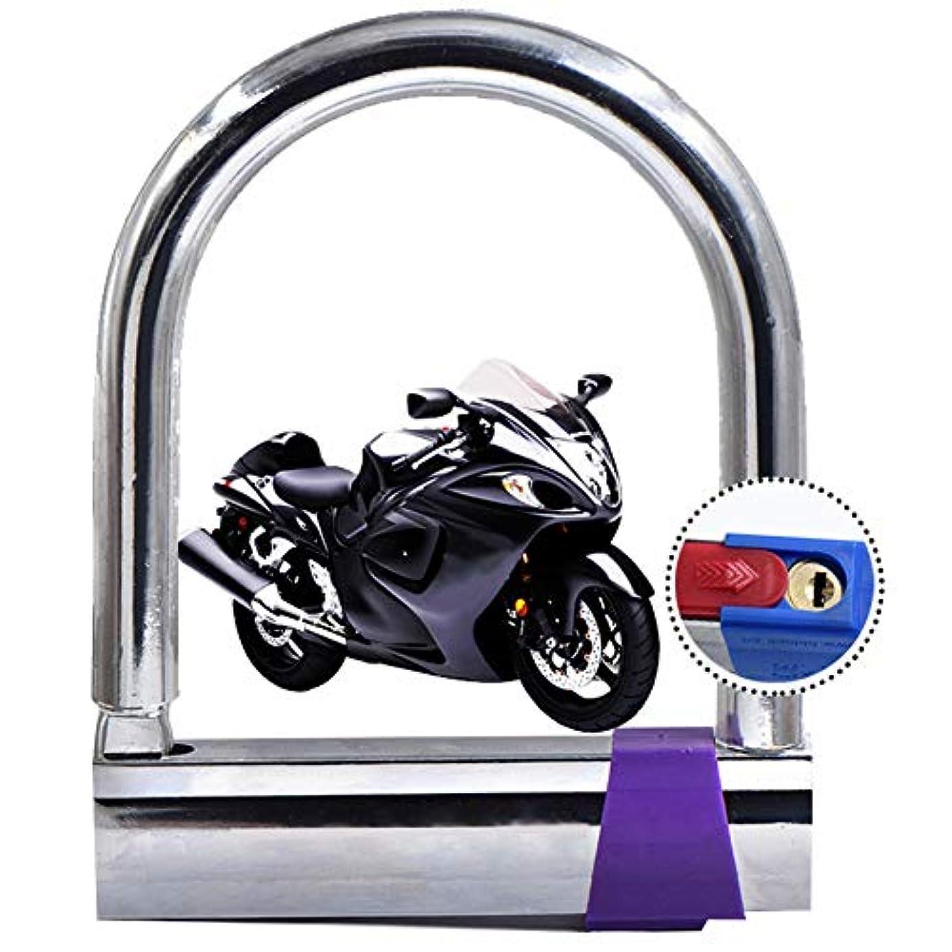 肉の瞑想する電子マウンテンバイクのロック|自転車のロック|アークロック| Uロック|盗難防止ロック| 3つのキーが含まれています|多機能ロック|パープル| 2070 g