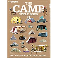 THE CAMP STYLE BOOK vol.9 (別冊GO OUT)