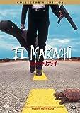 エル・マリアッチ コレクターズ・エディション [DVD]