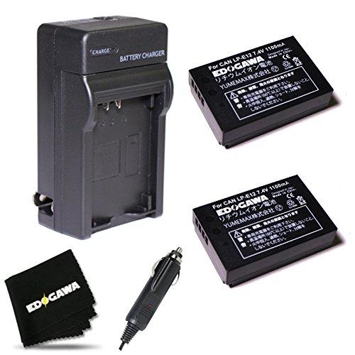 EDOGAWA  2個+充電器 CANONキヤノン LP-E12 互換バッテリー Canon EOS M 対応  ED-2BAT+JDK