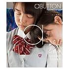 aBUTTON Vol.9_青春:上白石萌音/上白石萌歌 [Blu-ray]