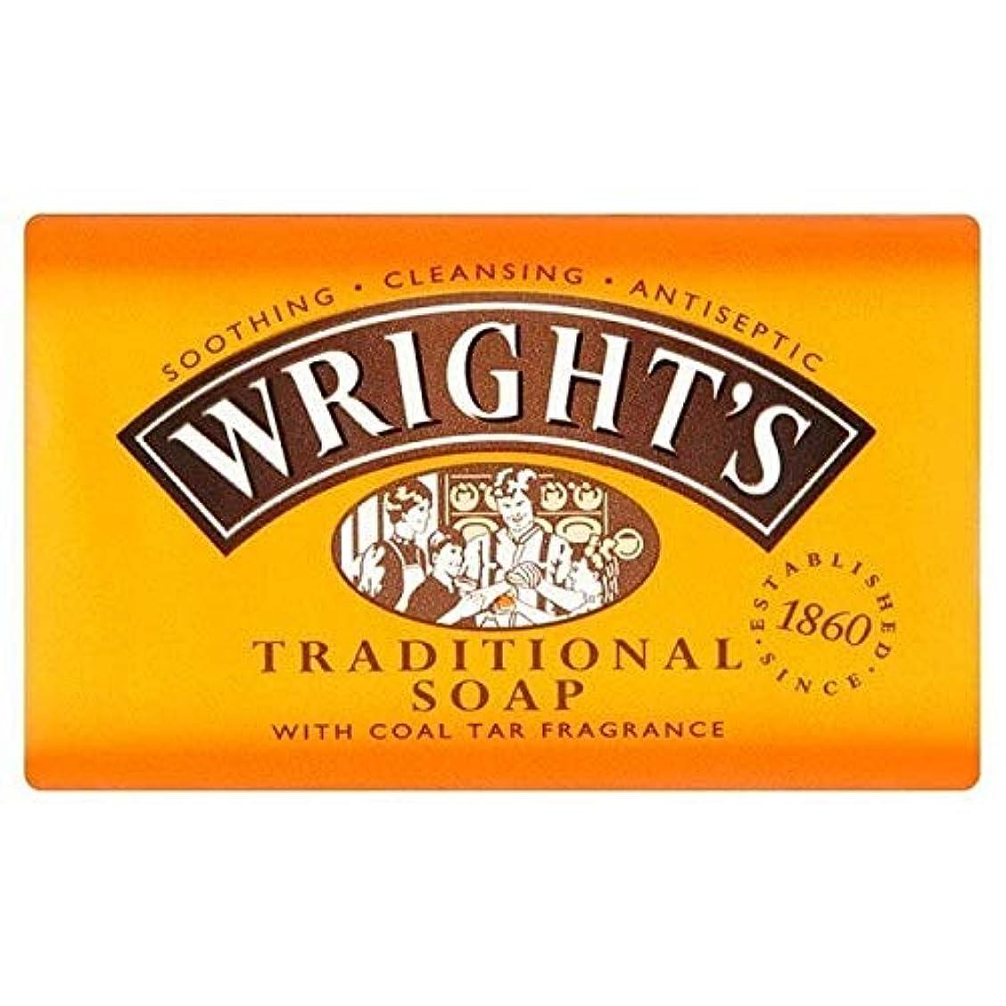 演劇ハング子供達[Wright's ] ライトのコールタール石鹸の125グラム - Wright's Coal Tar Bar Soap 125g [並行輸入品]