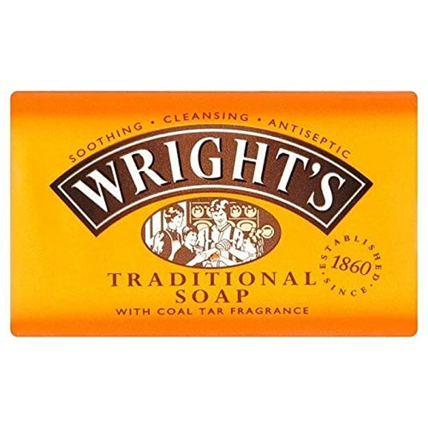 急行する廃止交響曲[Wright's ] ライトのコールタール石鹸の125グラム - Wright's Coal Tar Bar Soap 125g [並行輸入品]