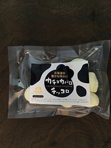 【北海道のチーズ】カチョカバロ チッコロ100g 【産地_ながぬま】