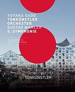 マーラー:交響曲第5番 エルプフィルハーモニーLIVE(Blu-ray Disc)