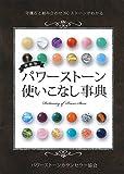 雨塚山産、紫水晶の大玉ブレスゲット!!!