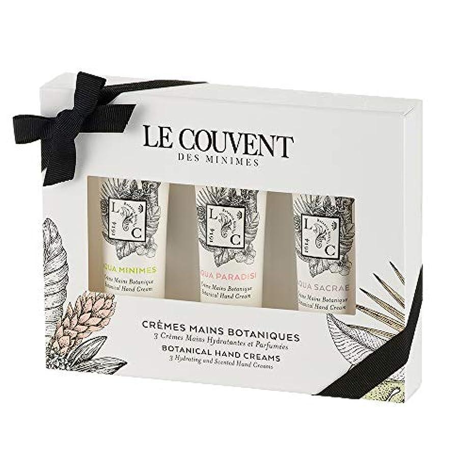 笑い不毛粘土クヴォン?デ?ミニム(Le Couvent des Minimes) ボタニカル ハンドクリームセット アクアミニム ハンドクリーム、アクアパラディシ ハンドクリーム、アクアサクラエ ハンドクリーム 各30mL