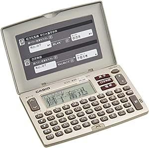 カシオ 電子辞書 エクスワード 50音配列 漢字 四字熟語 XD-J25-N