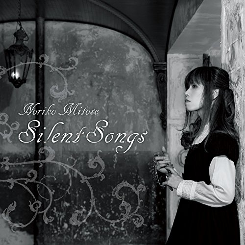 SilentSongs~Noriko Mitose Art Works Best~