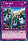 【シングルカード】DF16)仕込み爆弾/罠/ノーマル DF16-JP006